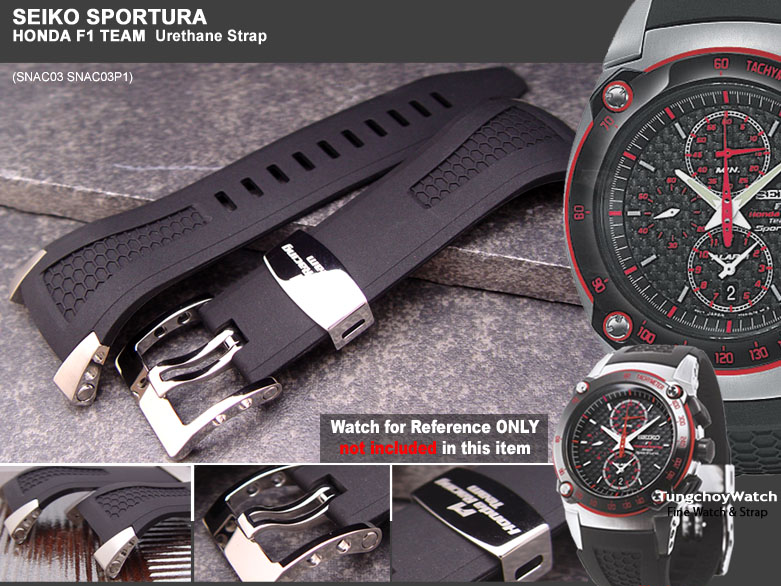 SEIKO SNAC03P1 SPORTURA Honda Racing F1 Model Watch Strap